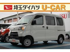 ハイゼットカーゴデラックスSAIII・走行25859キロ・車検整備付
