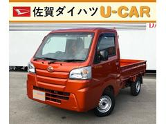 ハイゼットトラックスタンダード 走行距離約2千キロ・AM/FMラジオ・4WD