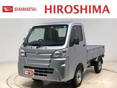ハイゼットトラックスタンダードSAIIIt 2WD 5M/T ABS付