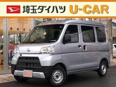 ハイゼットカーゴデラックスSAIII バックソナー 禁煙車 スマアシ3