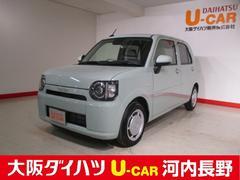 ミラトコットX SAIII/届出済未使用車/衝突軽減ブレーキ/キーフリー