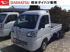 ハイゼットトラックハイルーフ 4WD 4速オートマチック車