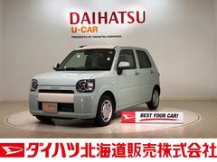 ミラトコットX SAIII 4WD CD