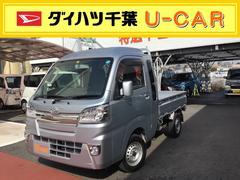 ハイゼットトラックジャンボ 車検整備付 オートマ 2WD