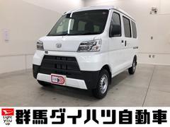 ハイゼットカーゴDX SAIII スマアシ3