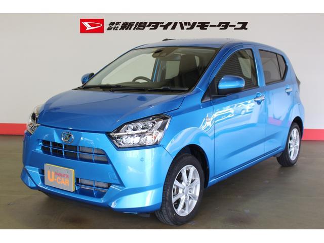 ミライースG SAIII スマートキー 衝突被害軽減システム(新潟県)の中古車