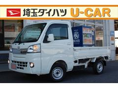 ハイゼットトラックエクストラ・車検整備付・走行35416キロ・5MT・2WD