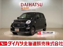 キャストスタイルG ターボ SAIII 4WD CD