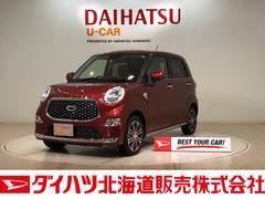 キャストスタイルG リミテッド SAIII 4WD CD