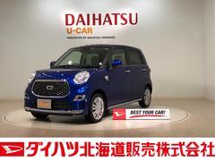 キャストスタイルX リミテッド SAIII 4WD CD