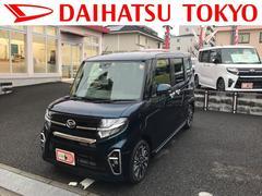 (東京都)
