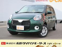 ブーンスタイル SAIII ナビ&連動ドラレコ ETC 4WD