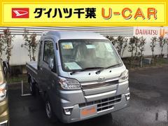ハイゼットトラックジャンボSAIIIt  キーレス/マニュアルエアコン