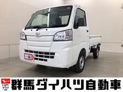ハイゼットトラックスタンダード  元社用車 4駆AT車