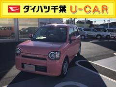 ミラトコットX SAIII 社用車UP車