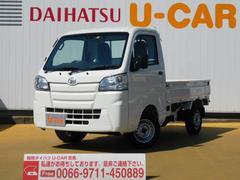 ハイゼットトラックスタンダードSAIIIt 走行距離8,478km 4WD