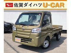 ハイゼットトラックスタンダード 走行距離約4千キロ・ラジオ・2WD・AT車