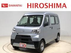 ハイゼットカーゴスペシャルSAIII アイドリングストップ ABS付