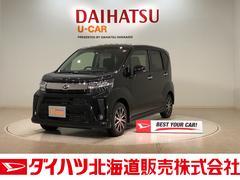 ムーヴカスタム XリミテッドII SAIII 4WD CD