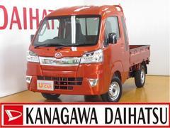 ハイゼットトラックジャンボSAIIIt −サポカー補助金対象車− スマアシ