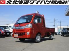 ハイゼットトラックジャンボ パートタイム4WD 5速マニュアルシフト