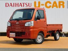 ハイゼットトラックスタンダードSAIIIt 届出済未使用 走行距離4km