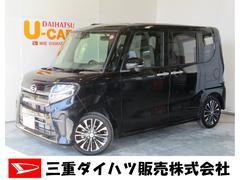 タントカスタムRS 9インチナビ付 元試乗車
