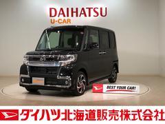 タントカスタムRS トップエディションVS SAIII 4WD