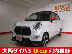 キャストスポーツSAIII/元試乗車/ターボ/衝突軽減ブレーキ/