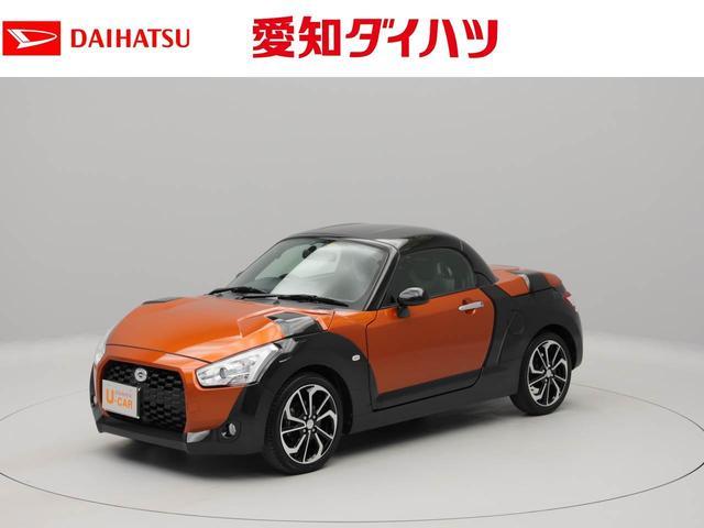 コペンエクスプレイ S LEDヘッドランプ(愛知県)の中古車