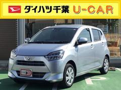 ミライースX リミテッドSAIII 社用車UP
