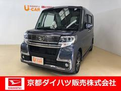 タントカスタムX トップエディションSAIIIナビ・ETC