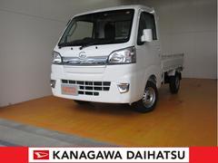 ハイゼットトラックエクストラSAIIIt −サポカー対象車− スマアシ MT車
