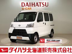 ハイゼットカーゴデラックスSAIII 4WD