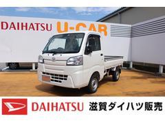 ハイゼットトラックスタンダード 農用スペシャル 4WD 5MT デフロック