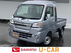 ハイゼットトラックジャンボ CDラジオ・キーレス・作業灯付き・4WD・AT車