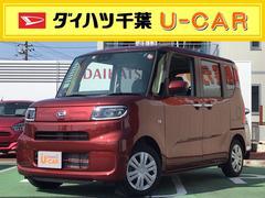タントL UGP 社用車UP