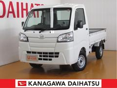 ハイゼットトラックスタンダードSAIIIt −サポカー対象車− スマアシ