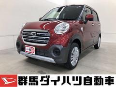 キャストアクティバX リミテッド SAIII 届出済み未使用車