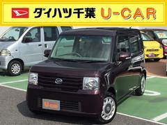 ムーヴコンテX +S カクシカ特別仕様車