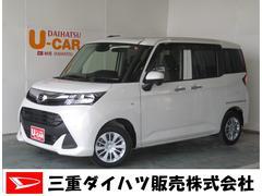 トールX SAIII 元試乗車 バックカメラ付