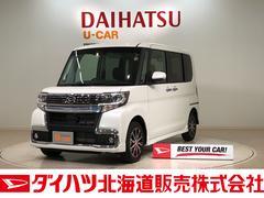 タントカスタムX トップエディションVS SAIII 4WD CD
