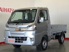 ハイゼットトラックエクストラ SAIIIt 4WD 4AT