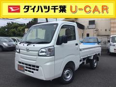 ハイゼットトラックスタンダード 農用スペシャルSAIIIt  5MT/4WD