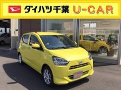 ミライースG リミテッドSAIII 社用車UP車