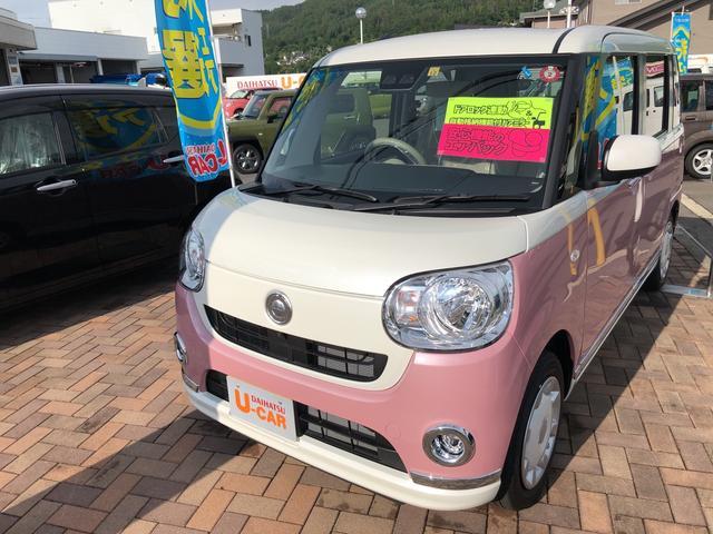 ムーヴキャンバスXメイクアップリミテッド SAIII(長野県)の中古車