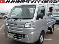 ハイゼットトラックスタンダードSAIIIt パートタイム4WD 4速AT