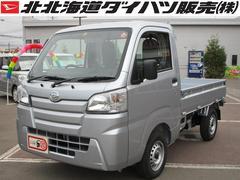 ハイゼットトラックスタンダード 農用スペシャル パートタイム4WD 5速MT