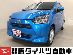 ミライースG SAIII 元試乗車