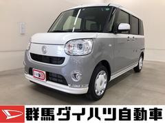 ムーヴキャンバスGメイクアップリミテッド SAIII 届出済み未使用車